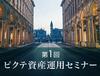 Notice shisanunyo640x480 bnr