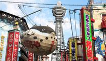 大阪をテーマとしたご当地ファンドを紹介