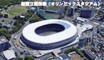 東京オリンピック いよいよ盛り上がり本番